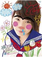 AKB48真夏の単独コンサート in さいたまスーパーアリーナ~川栄さんのことが好きでした~/AKB48 (ブルーレイディスク)