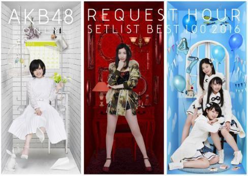 AKB48 単独リクエストアワーセットリストベスト100 2016/AKB48 (ブルーレイディスク)