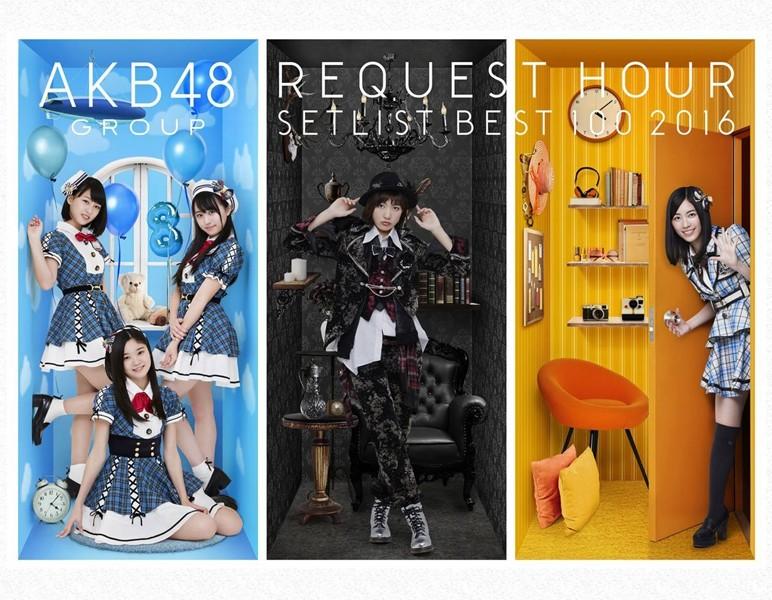 AKB48 グループリクエストアワーセットリストベスト100 2016/AKB48 (ブルーレイディスク)