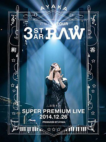 にじいろTour 3-STAR RAW 二夜限りのSuper Premium Live 2014.12.26/絢香