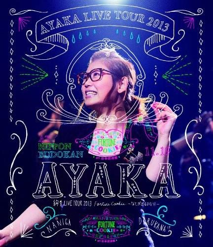 絢香 LIVE TOUR 2013 Fortune Cookie〜なにが出るかな!?/絢香 (ブルーレイディスク)