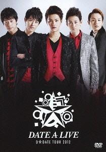 D☆DATE TOUR 2012〜DATE A LIVE〜/D☆DATE