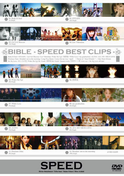 BIBLE-SPEED BEST CLIPS-/SPEED