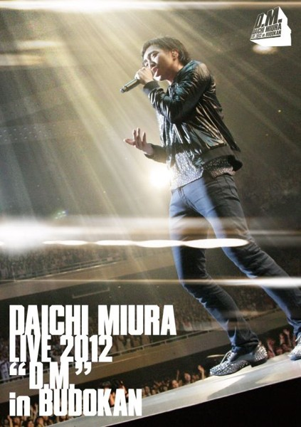 DAICHI MIURA LIVE 2012「D.M.」in BUDOKAN/三浦大知
