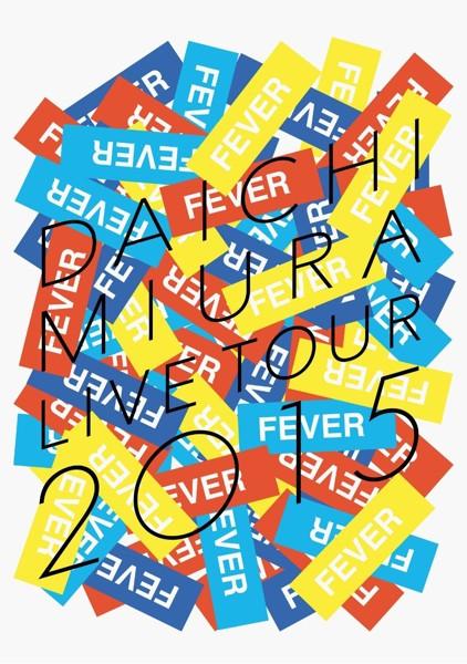 DAICHI MIURA LIVE TOUR 2015'FEVER'/三浦大知