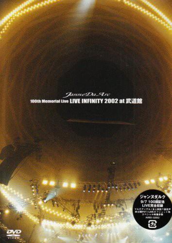 ジャンヌダルク/100th Memorial Live LIVE INFINITY 2002 at 武道館