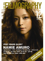 filmography2001-2005/安室奈美恵