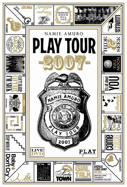 NAMIE AMURO PLAY TOUR 2007/安室奈美恵