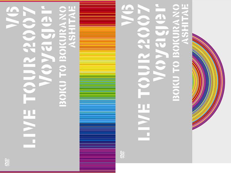 V6 LIVE TOUR 2007 Voyager-僕と僕らのあしたへ-/V6
