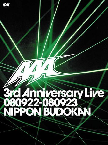AAA 3rd Anniversary Live 080922-080923 日本武道館/AAA (2枚組)