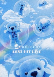 a-nation'09 BEST HIT LIVE