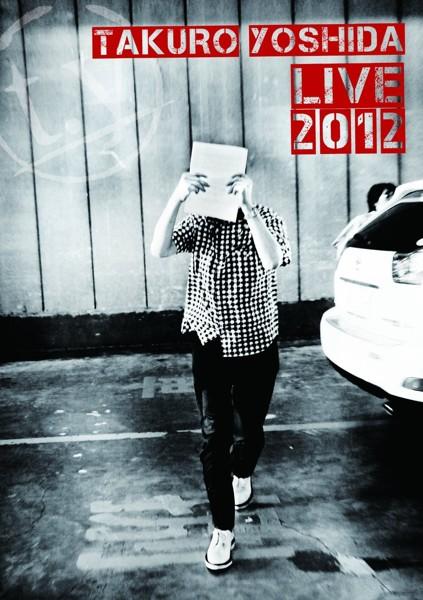 吉田拓郎 LIVE 2012/吉田拓郎 (DVD+CD)