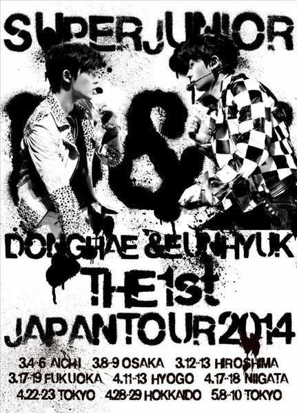 SUPER JUNIOR D&E THE 1st JAPAN TOUR 2014/SUPER JUNIOR(初回生産限定)