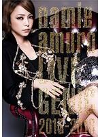 LIVEGENIC 2015-2016/安室奈美恵