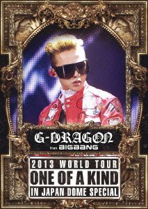 G-DRAGON 2013 WORLD TOUR 〜ONE OF A KIND〜 IN JAPAN DOME SPECIAL/G-DRAGON(from BIGBANG)
