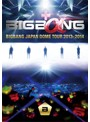 BIGBANG JAPAN DOME TOUR 2013〜2014/BIGBANG