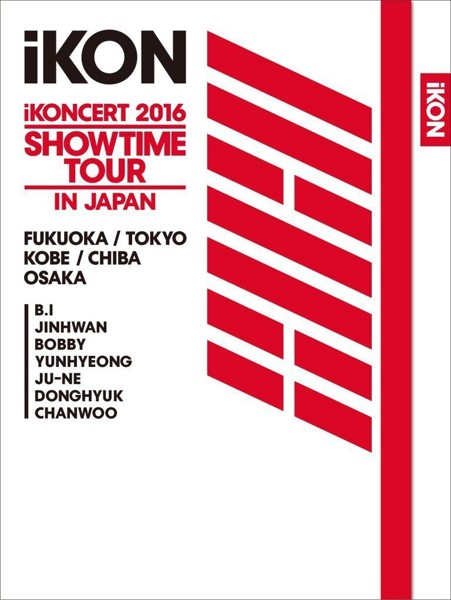 iKONCERT 2016 SHOWTIME TOUR IN JAPAN/iKON (初回生産限定)