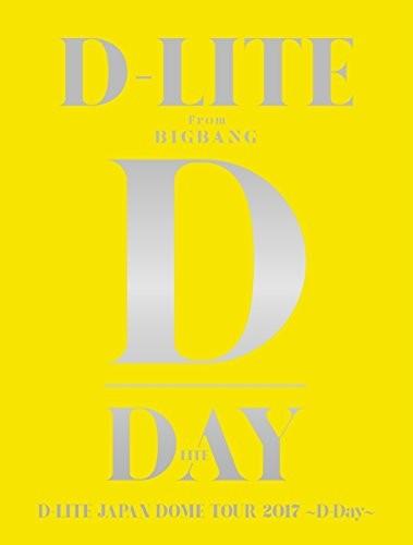 D-LITE JAPAN DOME TOUR 2017 〜D-Day〜/D-LITE(初回生産限定盤)
