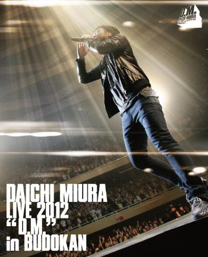 DAICHI MIURA LIVE 2012「D.M.」in BUDOKAN/三浦大知 (ブルーレイディスク 初回生産限定)