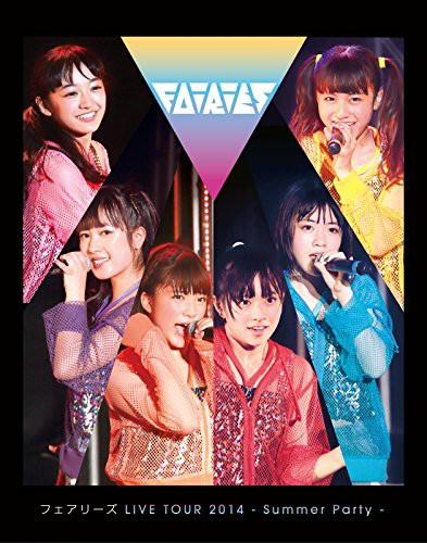 フェアリーズ LIVE TOUR 2014-Summer Party-/フェアリーズ (ブルーレイディスク)