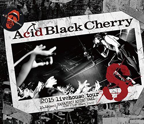 2015 livehouse tour S-エス-/Acid Black Cherry (ブルーレイディスク)