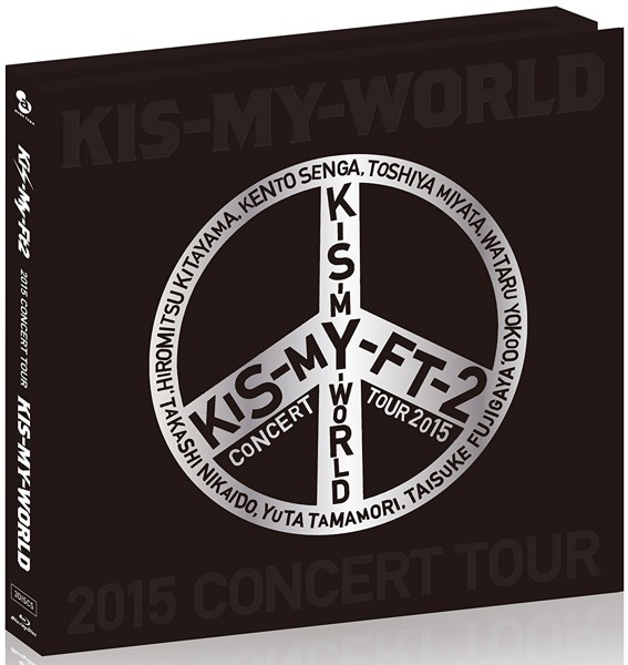2015 CONCERT TOUR KIS-MY-WORLD/Kis-My-Ft2 (ブルーレイディスク)