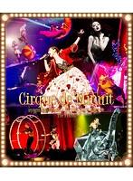 ayumi hamasaki ARENA TOUR 2015 A Cirque de Minuit〜真夜中のサーカス〜The FINAL/浜崎あゆみ (ブルーレイディスク)