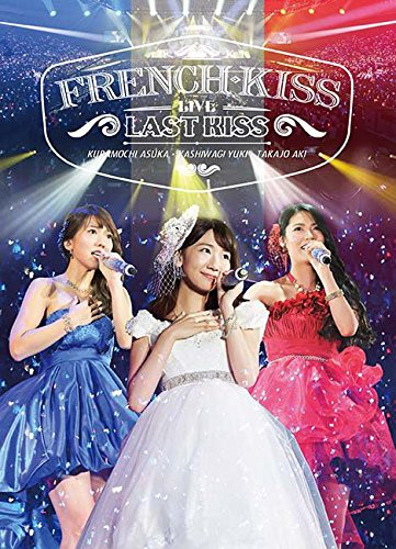 French Kiss Live〜LAST KISS〜/フレンチ・キス (ブルーレイディスク)