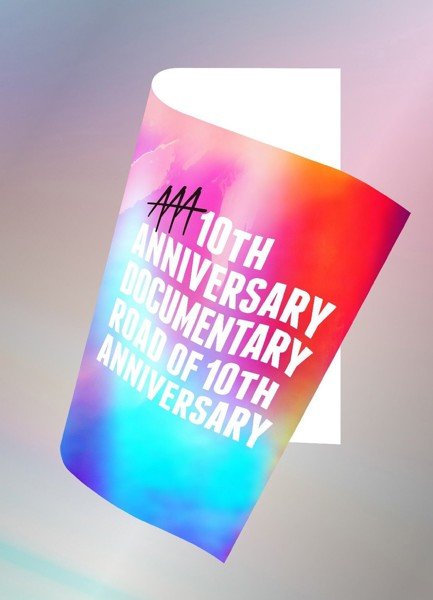 AAA 10th ANNIVERSARY Documentary〜Road of 10th ANNIVERSARY〜/AAA(初回生産限定盤 ブルーレイディスク)