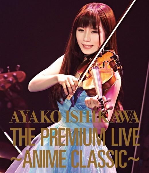 THE PREMIUM LIVE〜ANIME CLASSIC〜/石川綾子 (ブルーレイディスク)