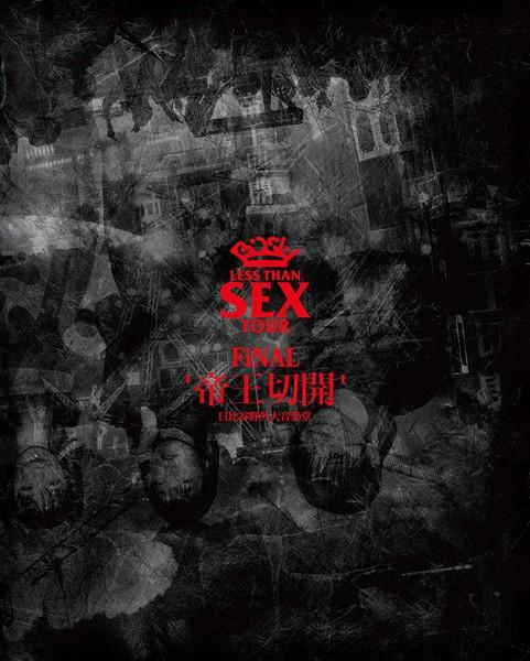 Less Than SEX TOUR FiNAL'帝王切開'日比谷野外大音楽堂/BiSH(初回生産限定 ブルーレイディスク)