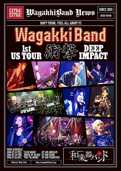 WagakkiBand 1st US Tour 衝撃-DEEP IMPACT-/和楽器バンド(初回生産限定盤 ブルーレイディスク)
