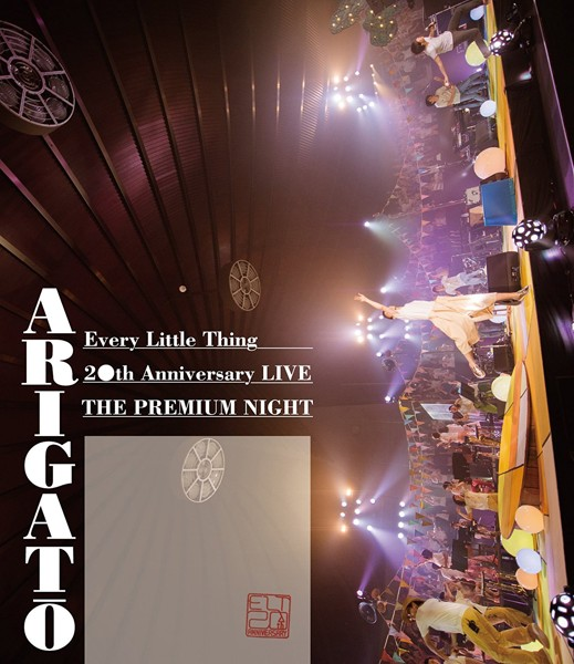 Every Little Thing 20th Anniversary LIVE'THE PREMIUM NIGHT'ARIGATO/Every Little Thing (ブルーレイディスク)