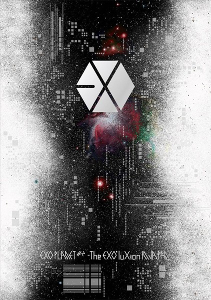 EXO PLANET #2-The EXO'luXion IN JAPAN-/EXO(初回生産限定盤 ブルーレイディスク)