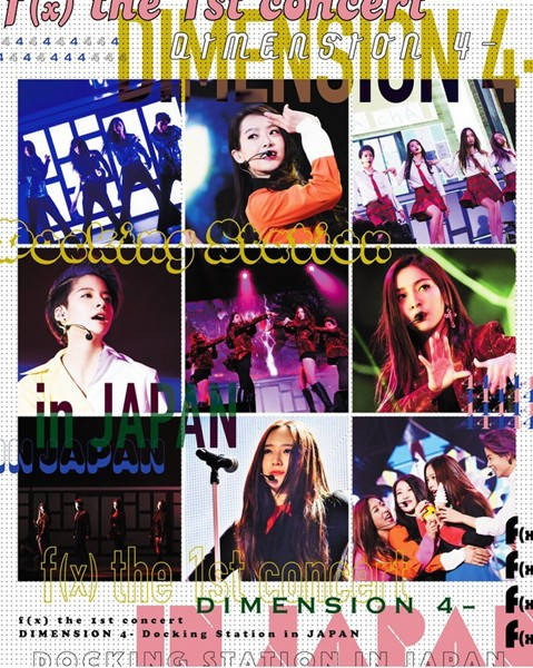 f(x) the 1st concert DIMENSION 4-Docking Station in JAPAN/f(x) (ブルーレイディスク)