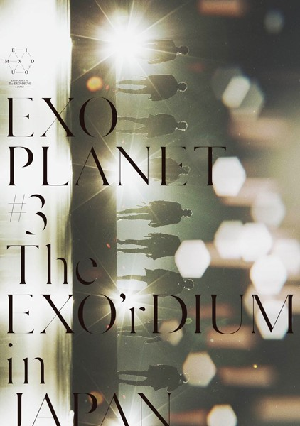 EXO PLANET #3-The EXO'rDIUM in JAPAN/EXO(初回生産限定盤 ブルーレイディスク)
