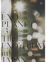 EXO PLANET #3 - The EXO'rDIUM in JAPAN(初回生産限定)[AVXK-79370/1][Blu-ray/ブルーレイ]