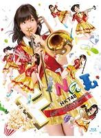 HKT48 全国ツアー〜全国統一終わっとらんけん〜FINAL in 横浜アリーナ/HKT48 (ブルーレイディスク)
