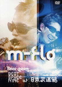 TOUR 2005 BEAT SPACE NINE at 武道館/m-flo