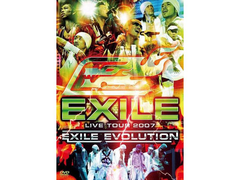 EXILE LIVE TOUR 2007 〜EXILE EVOLUTION〜/EXILE (初回受注限定生産盤)