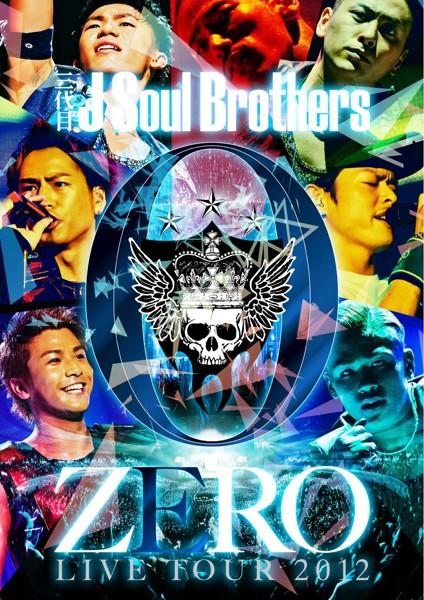 三代目J Soul Brothers LIVE TOUR 2012 「0〜ZERO〜」/三代目 J Soul Brothers