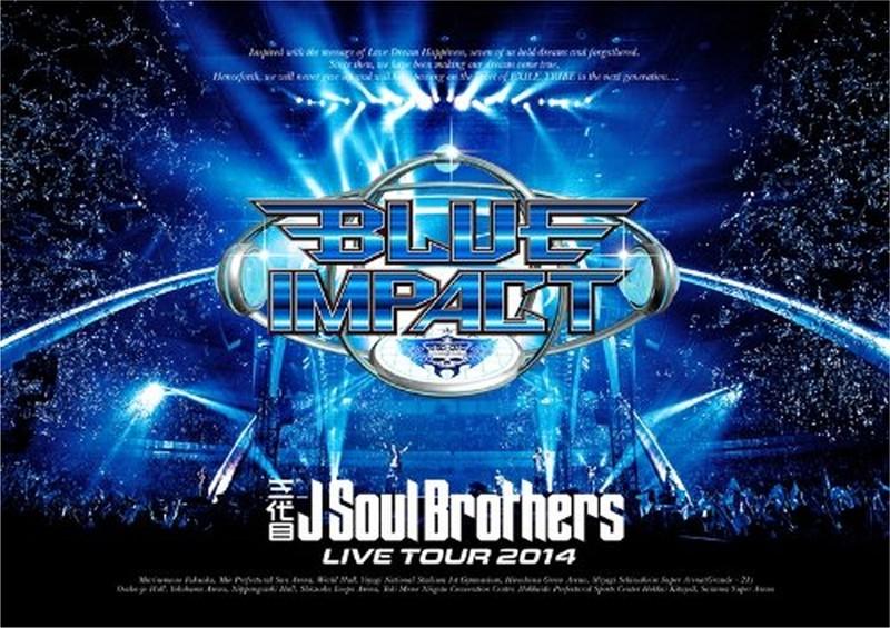三代目 J Soul Brothers LIVE TOUR 2014「BLUE IMPACT」/三代目 J Soul Brothers