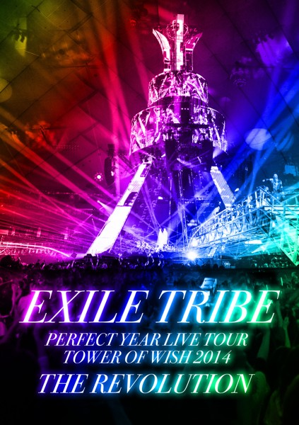 EXILE TRIBE PERFECT YEAR LIVE TOUR TOWER OF WISH 2014 〜THE REVOLUTION〜 超豪華盤/EXILE TRIBE(初回生産限定)