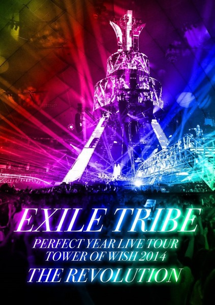 EXILE TRIBE PERFECT YEAR LIVE TOUR TOWER OF WISH 2014 〜THE REVOLUTION〜/EXILE TRIBE