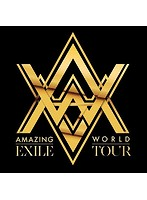 EXILE LIVE TOUR 2015 'AMAZING WORLD'/EXILE(3枚組 初回限定生産)