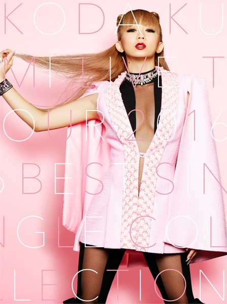 KODA KUMI LIVE TOUR 2016〜Best Single Collection〜/倖田來未