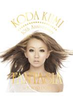 KODA KUMI 10th Anniversary 〜FANTASIA〜in TOKYO DOME/倖田來未 (ブルーレイディスク)