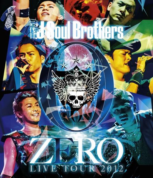 三代目J Soul Brothers LIVE TOUR 2012 「0〜ZERO〜」/三代目 J Soul Brothers (ブルーレイディスク)