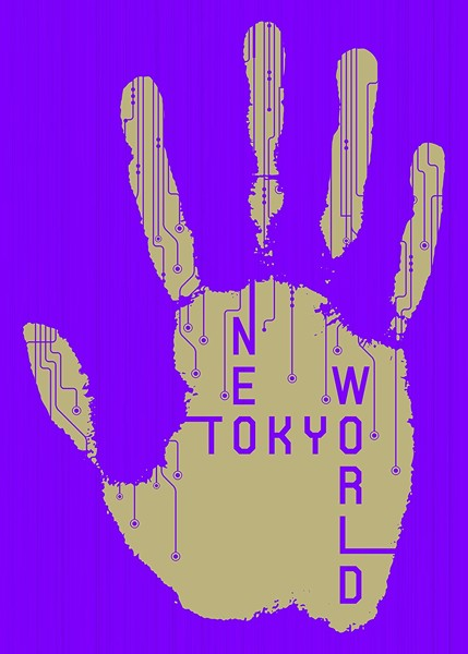 NEOTOKYO WORLD/CRAZYBOY (ブルーレイディスク)