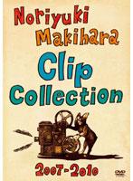 Noriyuki Makihara Clip Collection 2007-2010[YIBD-70085][DVD]
